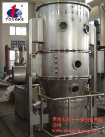 新型固体制剂制粒干燥联合生产线