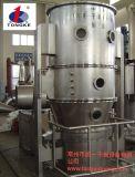 新型固體製劑制粒乾燥聯合生產線