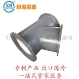 耐磨弯头,陶瓷耐磨管道生产厂家,提供材质报告,江河