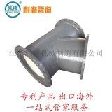 耐磨彎頭,陶瓷耐磨管道生產廠家,提供材質報告,江河