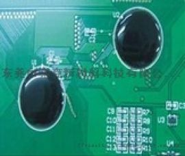 单液型环氧树脂胶 COB绑定黑胶热胶冷胶厂家