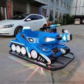广场儿童碰碰车电动玩具经营赚钱不