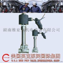 进口低温液氨电磁阀价格/批发/厂家