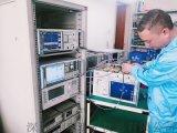 安捷倫網路分析儀N5239B維修
