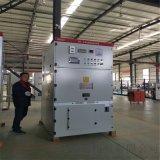 10KV高压智能电机软起动柜 高压软启动柜特点