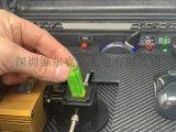 便携式荧光光谱仪-荧光分析仪-stellarnet