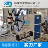 PE,PP管材生产线