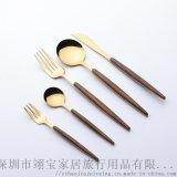 不锈钢塑料柄木纹美式餐具套装