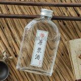 家用小酒瓶玻璃瓶透明瓶原漿酒瓶個性酒瓶迷你白酒瓶