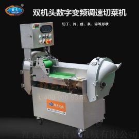 净菜加工中心用多功能数字切菜机切片切丝切丁机