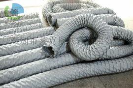 耐400度高温软管 高温通风管 暖风机送风管