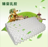 乳胶枕头天然泰国狼牙颗粒按摩护颈保健