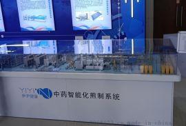 中藥智慧化煎制系統沙盤模型,制藥廠沙盤模型訂制