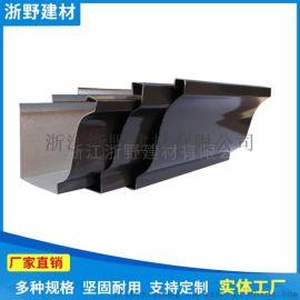 大量供应天沟水槽彩铝成品天沟