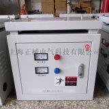 现货三相干式变压器15KVA机床控制变压器