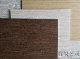铝蜂窝板 辊涂蜂窝板 石纹彩涂铝卷