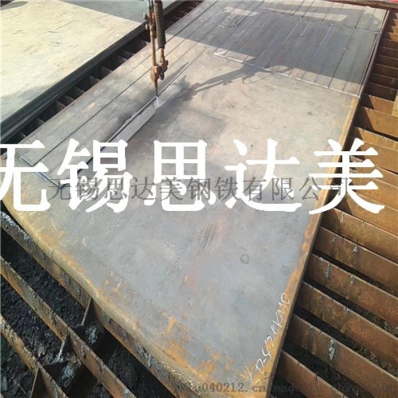 42crmo厚板数控切割,钢板切割