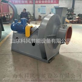 厂家供应高压离心风机9-19高压风机化铁炉鼓风机
