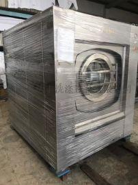 30公斤洗脱机价格  沈阳工业洗衣机