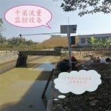 廣東自動化農田灌區流量計廠商直供