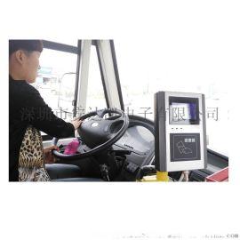 台州公交刷卡机 宽电压防瞬间电流 公交刷卡机OEM