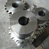 工業齒輪機械起重配件鏈輪可定製