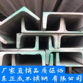 安徽不锈钢槽钢生产厂家,供应304不锈钢槽钢现货