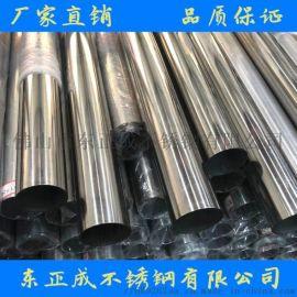 达标304不锈钢制品管,国标304不锈钢制品管