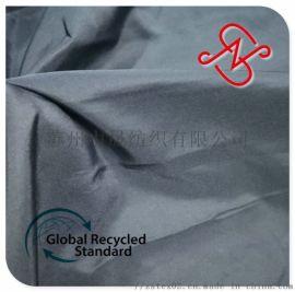 RPET春亚纺服装里料 再生230T羽绒服面料