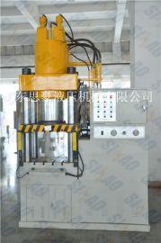 中山拉伸油压机 **拉伸机 广东315t拉伸机 快速液压机械 思豪拉伸机厂家