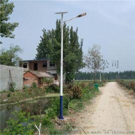 三门峡太阳能路灯 三门峡太阳能节能灯安装公司