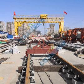 地铁铺轨轨排吊具 轨枕吊具 轨排支撑架轨排吊具