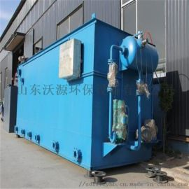 纺织印染工业污水气浮设备