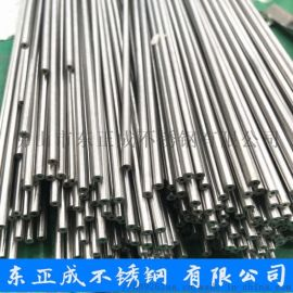 医疗器械专用不锈钢精密管,东莞304不锈钢精密管