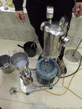 膠粒緻密均勻矽溶膠分散機