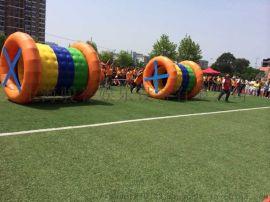 上海趣味运动道具出租,动感环环,超级障碍道具