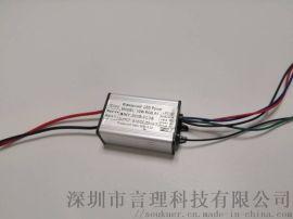 30W DMX512 LED恒流驱动电源
