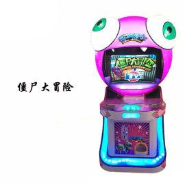 儿童游乐设备商场内娱乐退礼品游戏单人游戏机商用投币