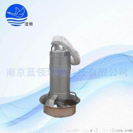 潜水搅拌机厂家直销小型QJB手提式安装系统