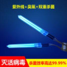 冷阴级紫外线灯管,紫外线消  菌灯管