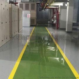 南通环氧平涂施工队承接工业厂房生产车间地面装修
