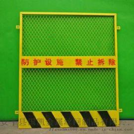日照建筑防护围挡订做/临时栏杆供应/井口护栏