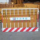 黄色基坑护栏 施工围挡 工地护栏