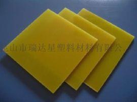 环氧树脂板 进口FR-4环氧板