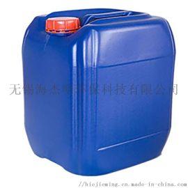 供应海杰明反渗透系统高硅水质阻垢剂(EXK104)
