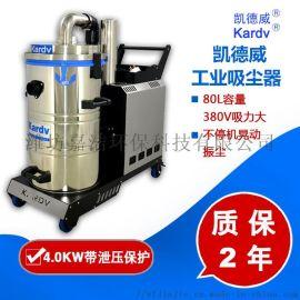 东营工业吸尘器,东营大功率吸尘器,工业车间用吸尘器