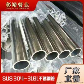 不锈钢圆管27*1.8规格厚壁不锈钢圆管厂家