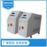 水式模溫機模具控溫水溫機廠家