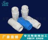 氧化锆陶瓷轴,氧化铝陶瓷轴,工业陶瓷轴套加工厂家