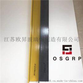 玻璃钢型材 FRP -「江苏欧升」